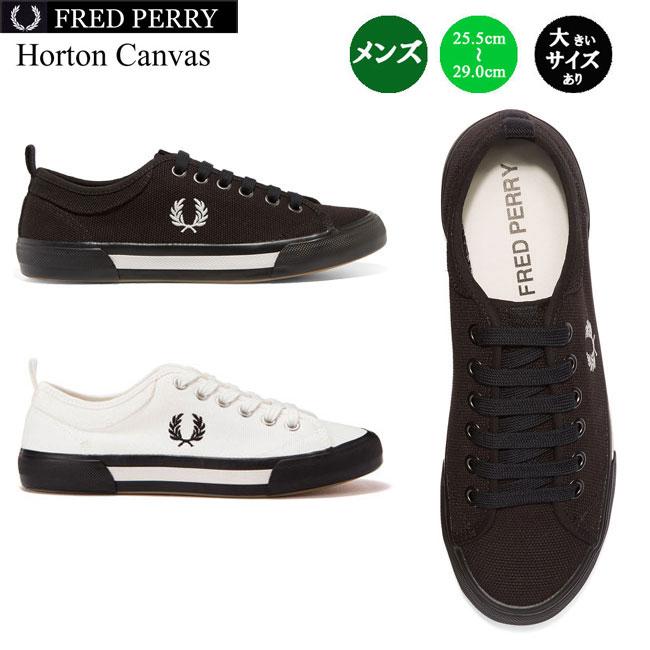 フレッドペリー FRED PERRY メンズ シューズ B3190 あす楽 大きいサイズあり 25.5cm~29.0cm