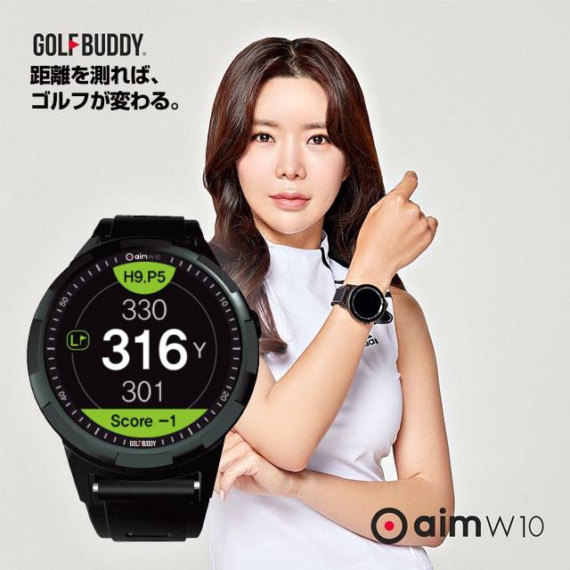 ゴルフバディ スマート ゴルフ GPS ウォッチ AIM W10 GOLF BUDDY