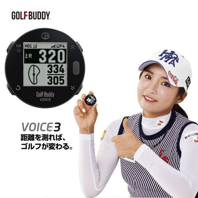 ゴルフバディ VOICE 3 クリップタイプ 音声式 GPS ナビ