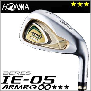 本間ゴルフ HONMA GOLF BERES IE-05 アイアン 単品 #5,Sw ARMRQ∞シリーズ 3Sグレード 2016