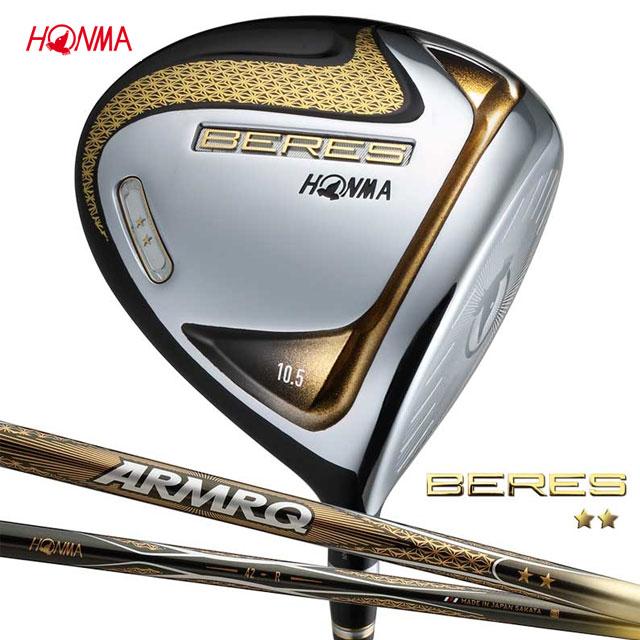 (受注生産)本間ゴルフ ベレス ドライバ― 2Sグレード ARMRQ 42-47シャフト装着モデル HONMA GOLF BERES 2S DRIVER