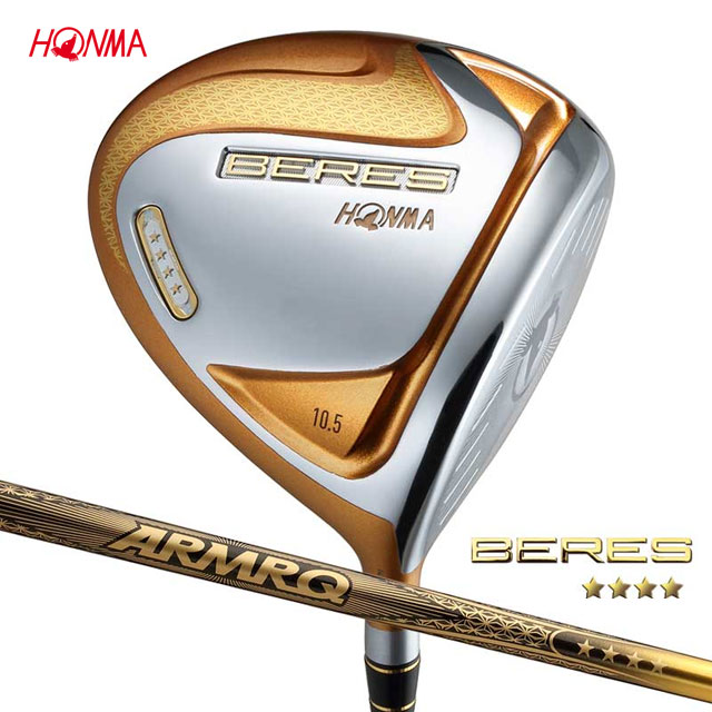 (受注生産)本間ゴルフ ベレス ドライバ― 4Sグレード ARMRQ 42-47シャフト装着モデル HONMA GOLF BERES 4S DRIVER