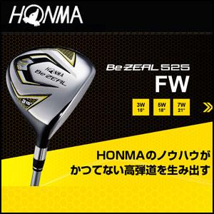 本間ゴルフ HONMA GOLF メンズ ゴルフ クラブ Be ZEAL525 ビ ジール 525 フェアウェイウッド VIZARD for Be ZEAL カーボンシャフト 2016