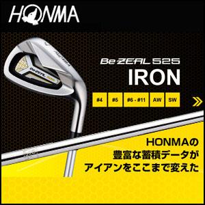 本間ゴルフ HONMA GOLF メンズ ゴルフ クラブ Be ZEAL525 ビ ジール 525 アイアン 6本セット #6-#11 NS PRO950GH スチールシャフト 2016