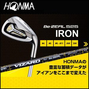 本間ゴルフ HONMA GOLF メンズ ゴルフ クラブ Be ZEAL525 ビ ジール 525 アイアン 単品 #4,#5,AW,SW VIZARD for Be ZEAL カーボンシャフト