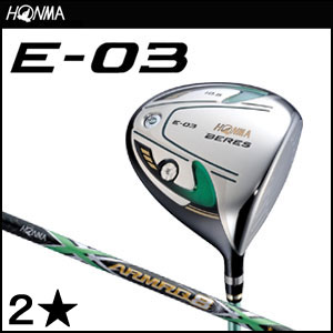 本間ゴルフ HONMA GOLF メンズゴルフクラブ BERES E-03ドライバー(2Sグレード)