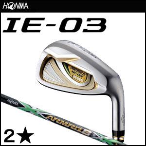 本間ゴルフ HONMA GOLF メンズゴルフクラブ BERES IE-03アイアン(2Sグレード)6本セット【#5-#10】 カーボンシャフト 【thxgd_18】