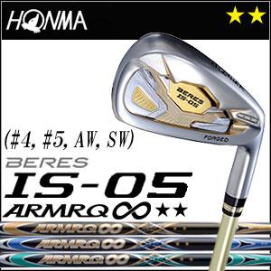 本間ゴルフ HONMA GOLF BERES IS-05 アイアン ARMRQ∞シリーズ 2Sグレード 単品 #4,#5,AW,SW メンズ 2016 【thxgd_18】