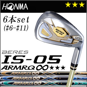 本間ゴルフ HONMA GOLF BERES IS-05 アイアン ARMRQ∞シリーズ 3Sグレード 6本set #6-#11 メンズ 2016