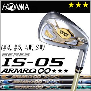 本間ゴルフ HONMA GOLF BERES IS-05 アイアン ARMRQ∞シリーズ 3Sグレード 単品 #4,#5,AW,SW メンズ 2016