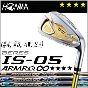 本間ゴルフ HONMA GOLF BERES IS-05 アイアン ARMRQ∞シリーズ 4Sグレード 単品 #4,#5,AW,SW メンズ 2016