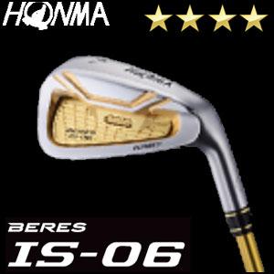 本間ゴルフ HONMA GOLF BERES IS-06 アイアン 6本セット(#6-#11) ARMRQ Xシリーズ 4Sグレード メンズ ゴルフクラブ 2018