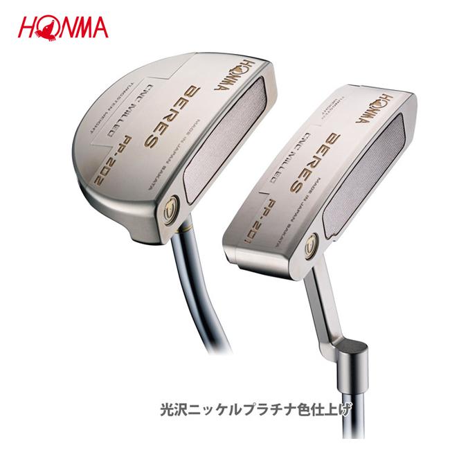 本間ゴルフ HONMA GOLF PP Putter パター PP-201/PP-202 光沢ニッケルプラチナ色仕上げ メンズ ゴルフクラブ 2018