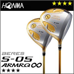 本間ゴルフ HONMA GOLF BERES S-05ドライバー ARMRQ∞シリーズ 4Sグレード メンズ 2016