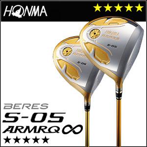 本間ゴルフ HONMA GOLF BERES S-05ドライバー ARMRQ∞シリーズ 5Sグレード メンズ 2016