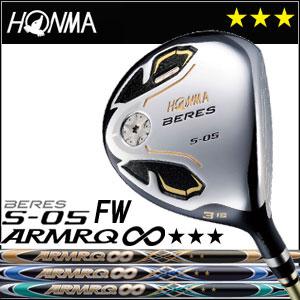 本間ゴルフ HONMA GOLF BERES S-05 FW ARMRQ∞シリーズ 3Sグレード メンズ 2016