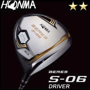 全日本送料無料 本間ゴルフ メンズ HONMA GOLF BERES S-06 ドライバー ARMRQ Xシリーズ 2018 Xシリーズ 2Sグレード メンズ ゴルフクラブ 2018, 音別町:989f57d7 --- hortafacil.dominiotemporario.com