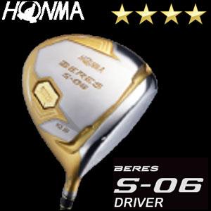 本間ゴルフ HONMA GOLF BERES S-06 ドライバー ARMRQ Xシリーズ 4Sグレード メンズ ゴルフクラブ 2018