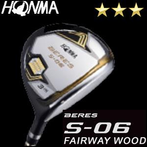 本間ゴルフ HONMA GOLF BERES S-06 フェアウェイウッド ARMRQ Xシリーズ 3Sグレード メンズ ゴルフクラブ 2018