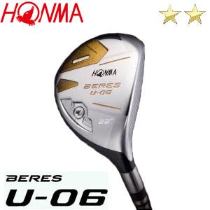 本間ゴルフ HONMA GOLF BERES U-06 ARMRQ ユーティリティ ARMRQ Xシリーズ 本間ゴルフ HONMA 2Sグレード メンズ ゴルフクラブ 2018, タイヤファクトリーフラット:c94981aa --- officewill.xsrv.jp