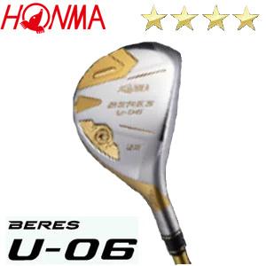 人気アイテム 本間ゴルフ U-06 HONMA ゴルフクラブ GOLF BERES U-06 ユーティリティ ARMRQ BERES Xシリーズ 4Sグレード メンズ ゴルフクラブ 2018, e-shop aoakua:32445660 --- hortafacil.dominiotemporario.com
