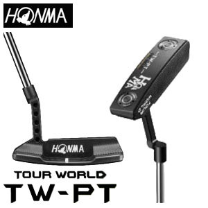 本間ゴルフ HONMA GOLF BERES パター TW-PT ブレードタイプ 2016