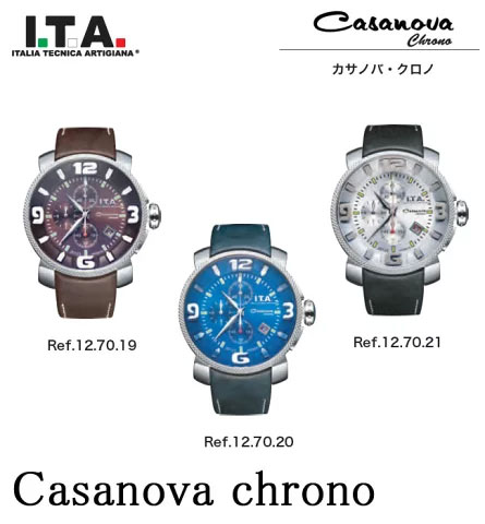 アイティーエー 腕時計 ITA I.T.A. カサノバ・クロノ Casanova chrono