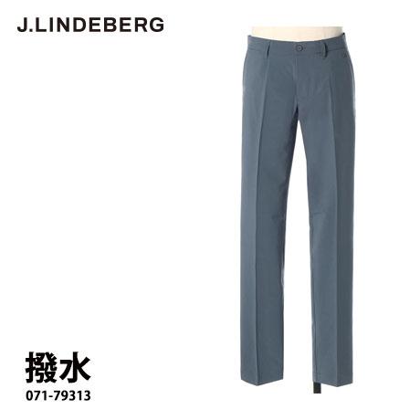 ジェイリンドバーグ J.LINDEBERG 2019年春夏 メンズゴルフウェア MicroDry Pants 071-79313 あす楽