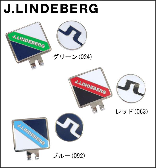 J.LINDEBERG clip marker 076-87951