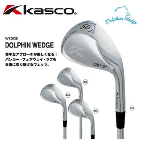 キャスコ KASCO メンズゴルフクラブ ドルフィン DOLPHIN ウェッジ DW113 NS950GH