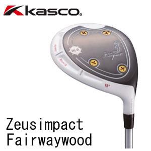 キャスコ KASCO ゴルフクラブ ゼウスインパクト フェアウェイ Zeus impact Fairway Wood 高反発モデル