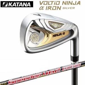 カタナゴルフ KATANA GOLF メンズ ゴルフクラブ VOLTIO NINJA α IRON SILVER ボルティオニンジャアルファ シルバー アイアンセット 5本(#6-PW) Speeder 462シャフト