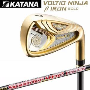 カタナゴルフ KATANA GOLF メンズ ゴルフクラブ VOLTIO NINJA β IRON GOLD ボルティオニンジャベータ ゴールド アイアンセット 5本(#6-PW) Speeder 462シャフト