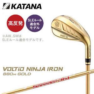 カタナゴルフ KATANA GOLF メンズ ゴルフクラブ VOLTIO NINJA IRON 880Hi GOLD ボルティオニンジャ880ハイ アイアンセット 5本(#6-PW) ゴールド Speeder 361シャフト 【thxgd_18】