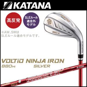 カタナゴルフ KATANA GOLF メンズ ゴルフクラブ VOLTIO NINJA IRON 880Hi SILVER ボルティオニンジャ880ハイ アイアンセット 5本(#6-PW) シルバー Speeder 361シャフト