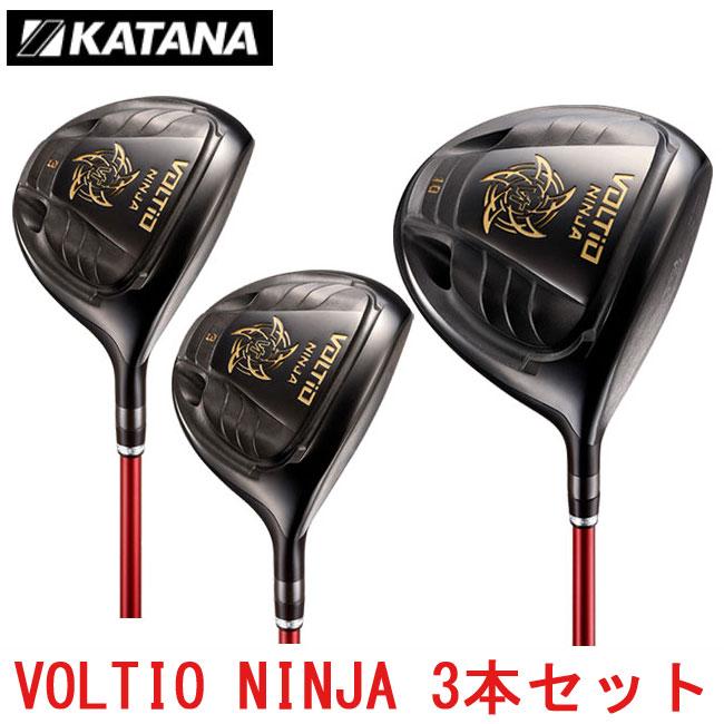 カタナゴルフ KATANA GOLF メンズゴルフクラブ VOLTIO NINJA 880Hi BLACK ボルティオ ニンジャ ドライバー+フェアウェイウッド(#3、#5) 3本セット+ボストンバッグ あす楽