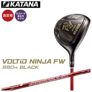 カタナゴルフ KATANA GOLF メンズ ゴルフクラブ VOLTIO NINJA FW 880Hi BLACK ボルティオニンジャ880ハイ フェアウェイウッド ブラック #5 Speeder 461シャフト あす楽 (◎)