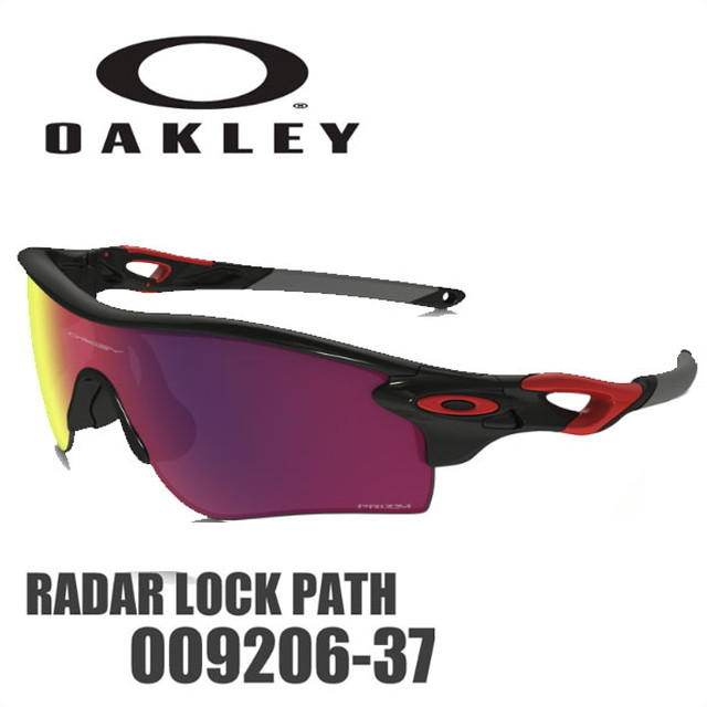oakley prizm road radarlock