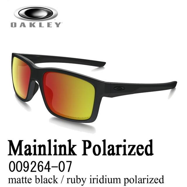 oakley mainlink polarized