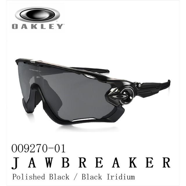 9cc913679505 OAKLEY sunglasses JAWBREAKER ASIA FITPolished Black Black Iridium OO9270-01