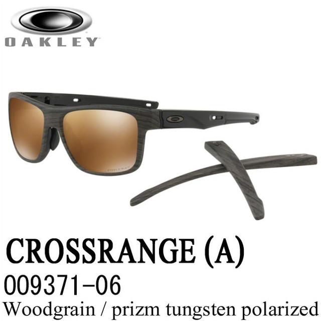 34daa17411 Oakley OAKLEY sunglasses CROSSRANGE Asia Fit WOODGRAIN prizm tungsten  polarized OO9371-06
