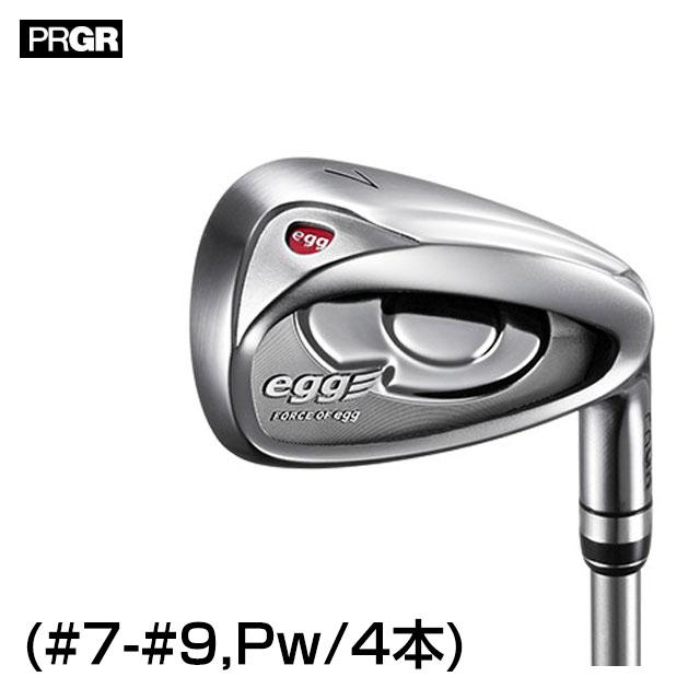 プロギア PRGR メンズゴルフクラブ アイアン NEW egg IRON PC 赤エッグ ニューエッグ 4本セット(#7-#9,Pw) オリジナルカーボンシャフト あす楽