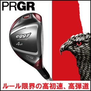 プロギア PRGR メンズゴルフクラブ ユーティリティ NEW egg UTILITY 赤エッグ ニューエッグ オリジナルカーボンシャフト