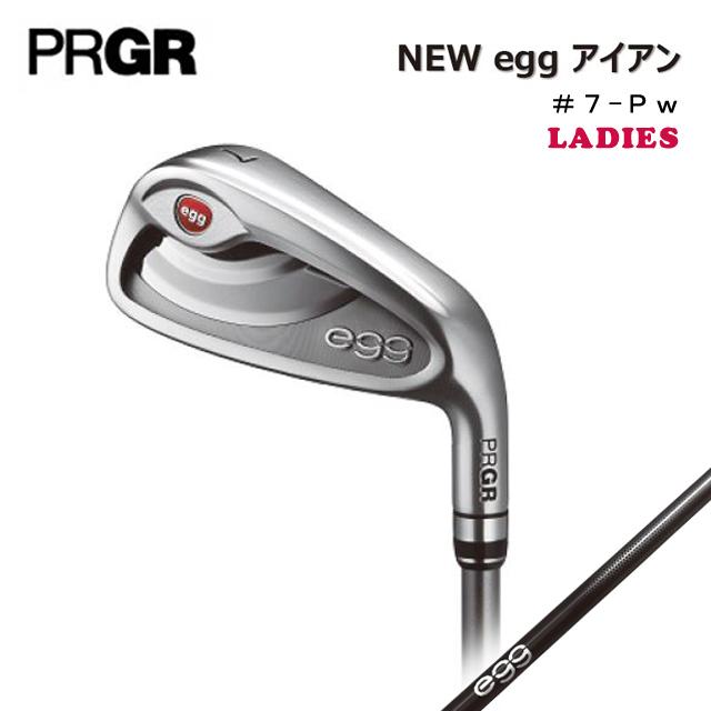 プロギア レディース ゴルフ クラブ アイアン NEW egg IRON ニューエッグ セット商品(#7-#9 P/4本) オリジナルカーボンシャフト お取り寄せ ユナイテッドコアーズ [PRGR]
