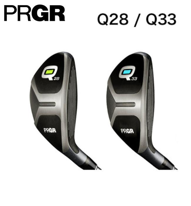 プロギア PRGR Qキュー ゴルフクラブ ユーティリティ Q28 Q33 【thxgd_18】