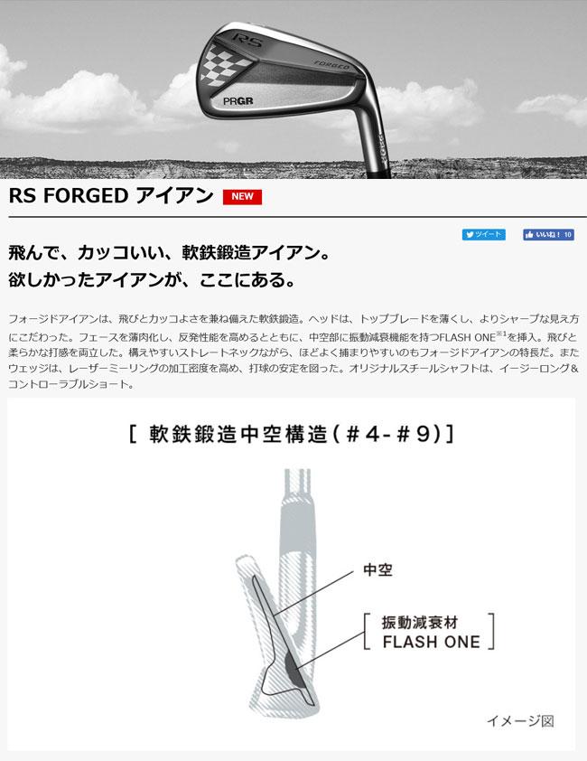 PRGR 高尔夫俱乐部 RS 伪造铁 6 本书集 (#5-#9,Pw) 规格钢 3 2 版