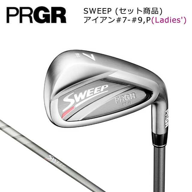 プロギア 2020年 レディース ゴルフ クラブ アイアン セット商品(#7-Pw) スイープ SWEEP スプリング シャフト ユナイテッドコアーズ [PRGR]