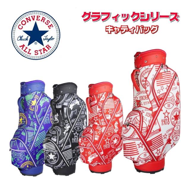 コンバース CONVERSE メンズ レディース ゴルフ キャディバッグ 男女兼用 4カラー 9インチ CS-CBG06