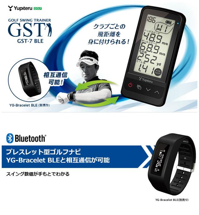 ユピテル アトラス YUPITEL ATLAS ゴルフスイングトレーナー GST-7