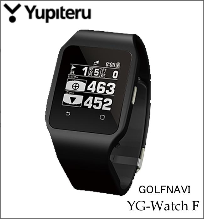 ユピテル アトラス YUPITEL ATLAS ゴルフナビ YG-Watch F